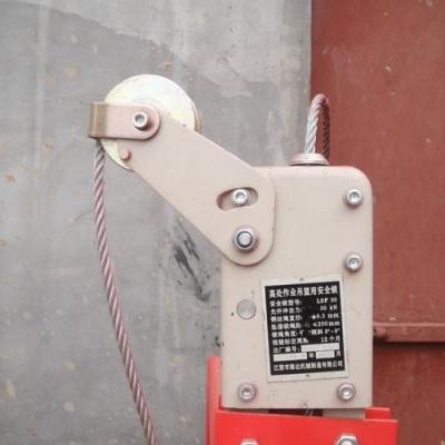 吊篮需要维修保养,吊篮上的安全锁更加需要保养